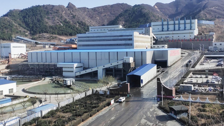 Kuancheng Shuanglong Mining