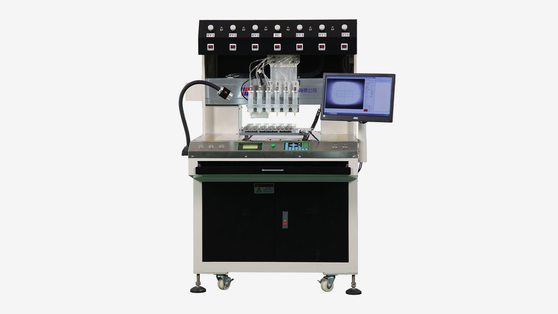 The 7th generation of precision coloring machine