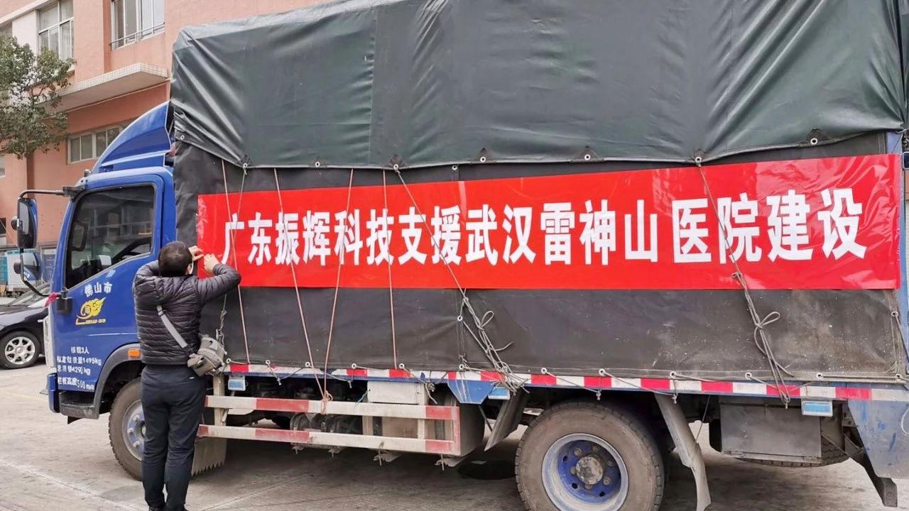 Wuhan Leishenshan və Pekin Xiaotangshan Xəstəxanasının inşasına kömək etmək üçün tələsin