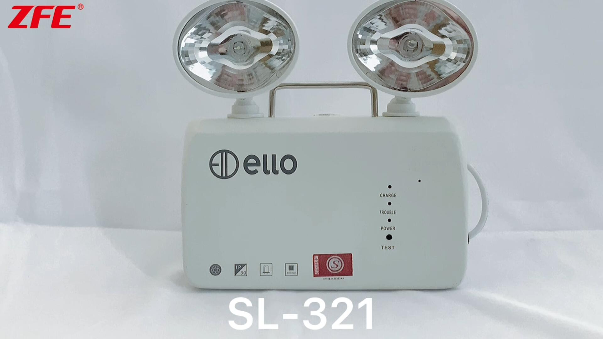 HighQuality SL-321 Wholesale-Emergency Lamps/Twin Spot Emergency Lamps
