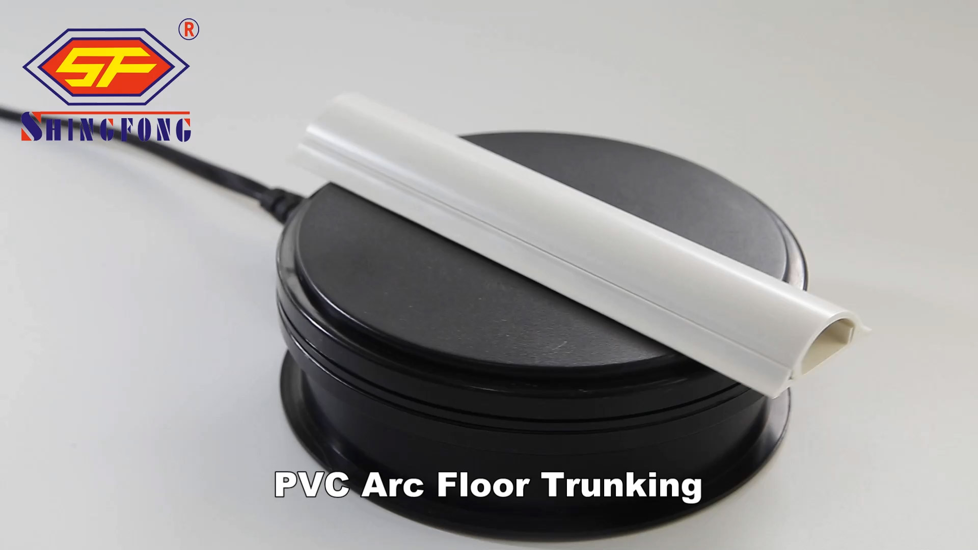 China Best Quality PVC Arc Floor Trunking Factory manufacturers - Shingfong