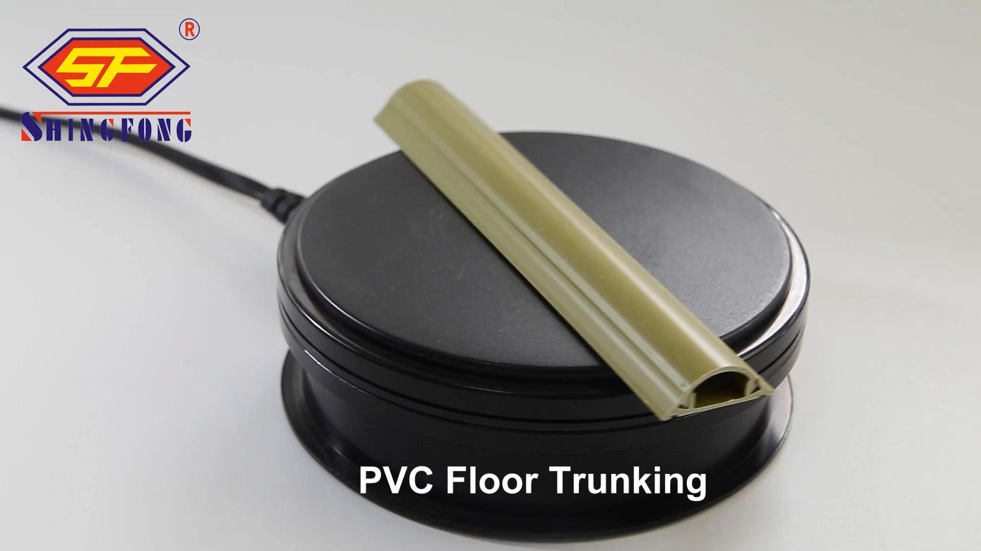 PVC mokatong Trunking