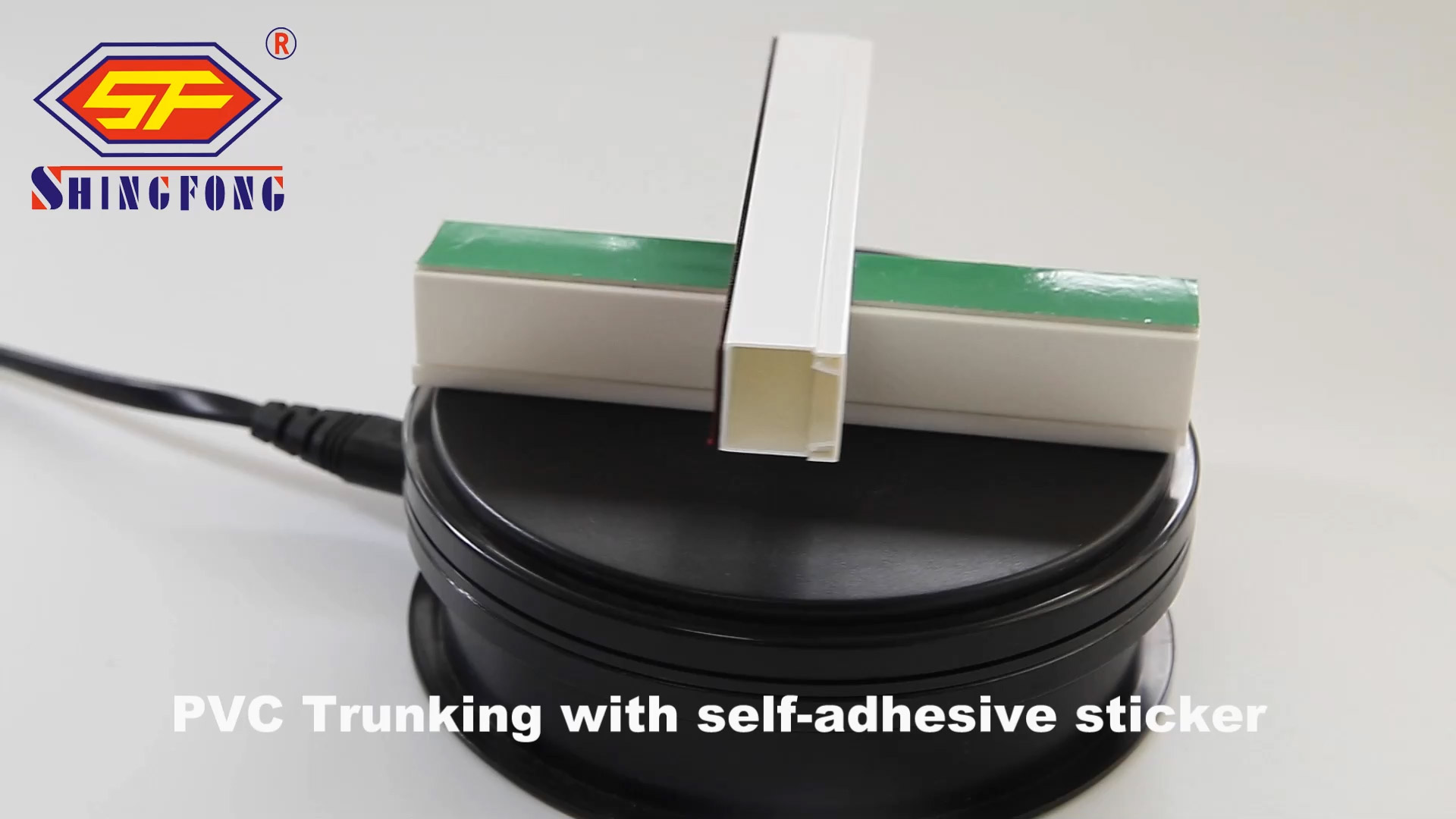 Customized PVC Trunking With Self-adhesive Sticker manufacturers FromChina