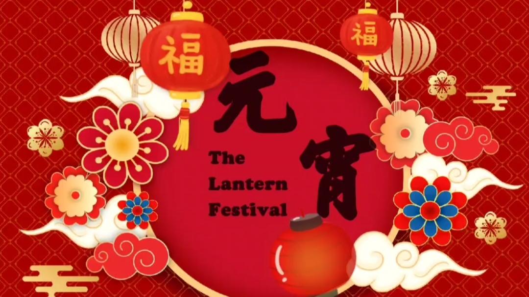Best Best Wishes for Lantern Festival fra Shingfong leverandør