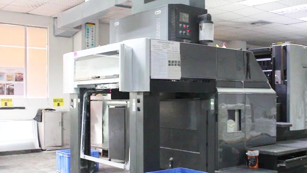 Dongguan Hongsheng Printing Co.,Ltd.introduce