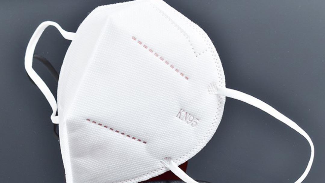 KN95/FFP2 Disposable Respirator