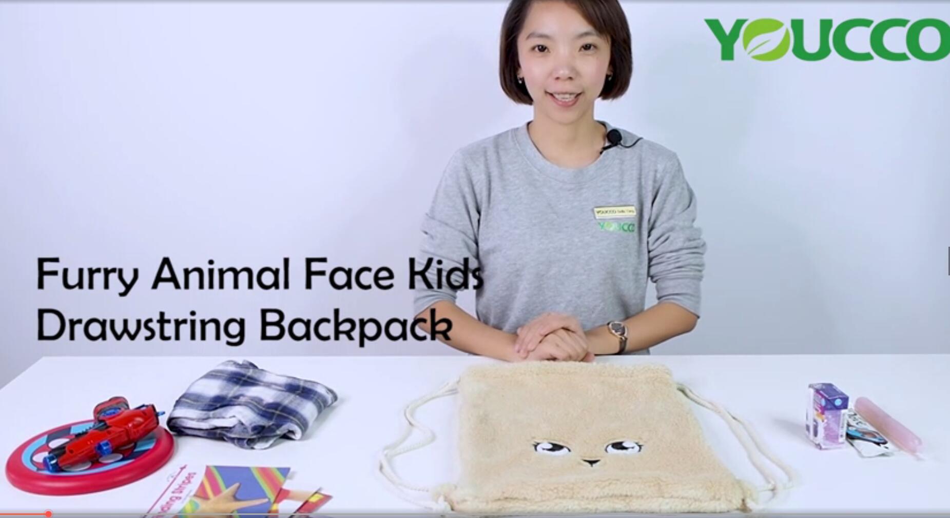 Furry Animal Face Kids Drawstring Backpack