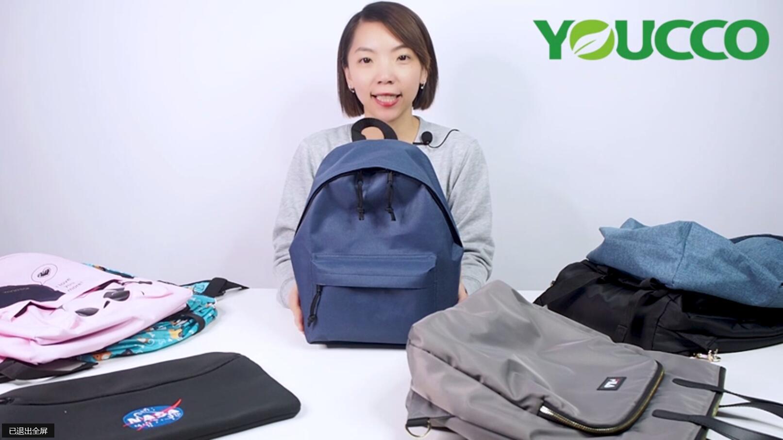 Best Cute Mini Clear City Designer Travel Backpacks Bag