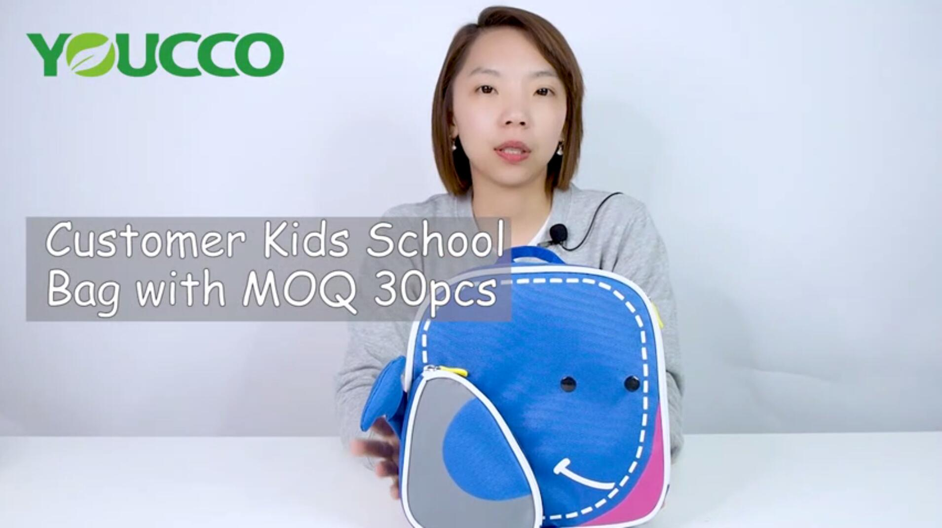 Wholesale Animal Kids Backpack with low moq - YOUCCO 210308