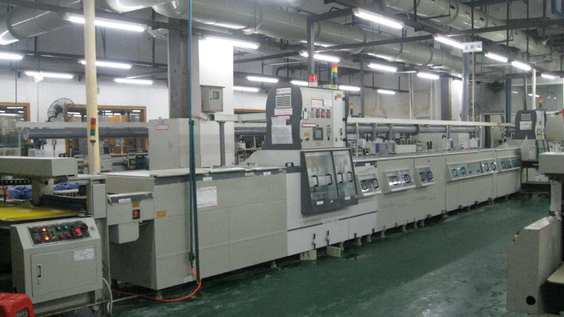 Production Process of Printed Circuit board