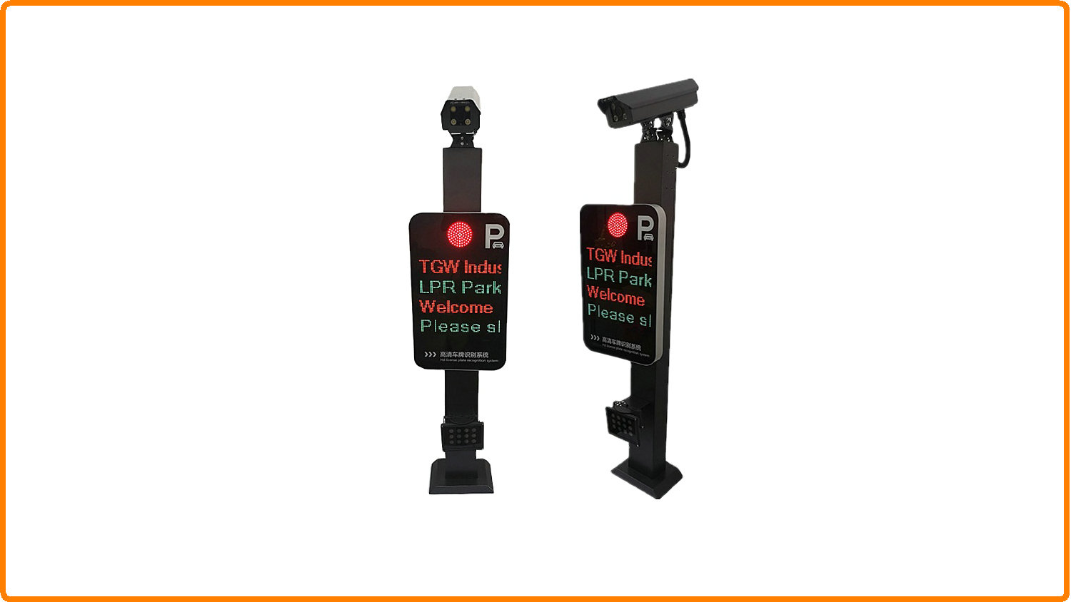 High-quality LPR license plate recognition camera smart parking system with anpr software