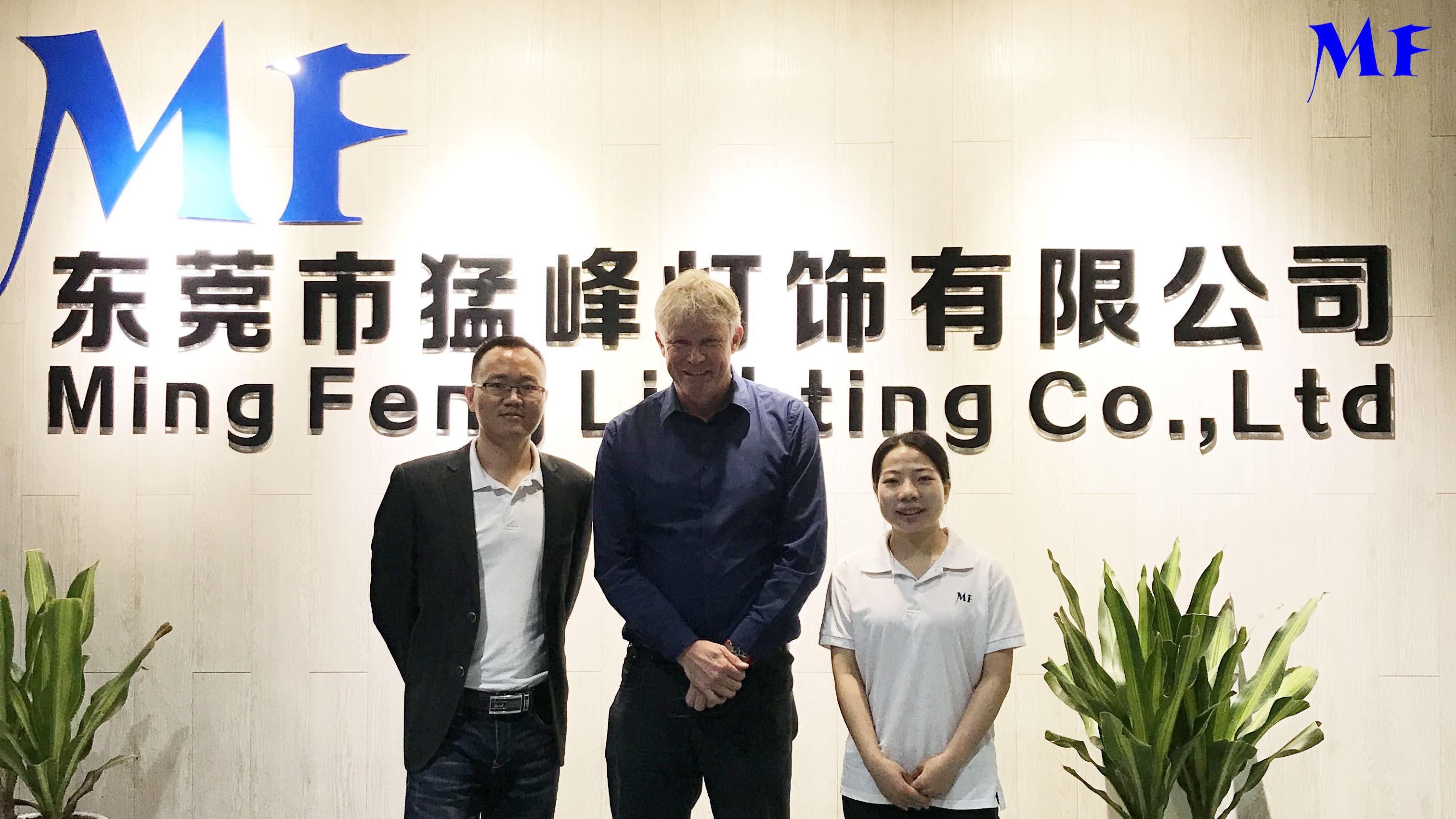 Australia client visit MF factory for triproof light