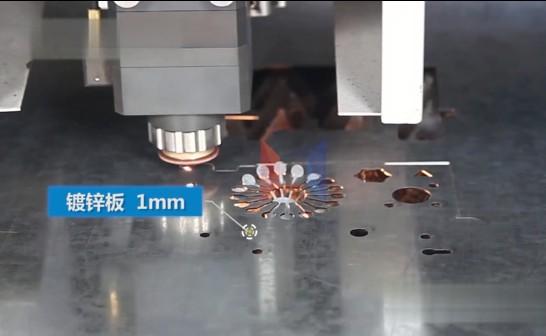 ਸੀਐਨਸੀ ਫਾਈਬਰ ਲੇਜ਼ਰ ਕਟਰ ਕੱਟ ਗੈਲਵਨੀਜ ਪਲੇਟ 1mm