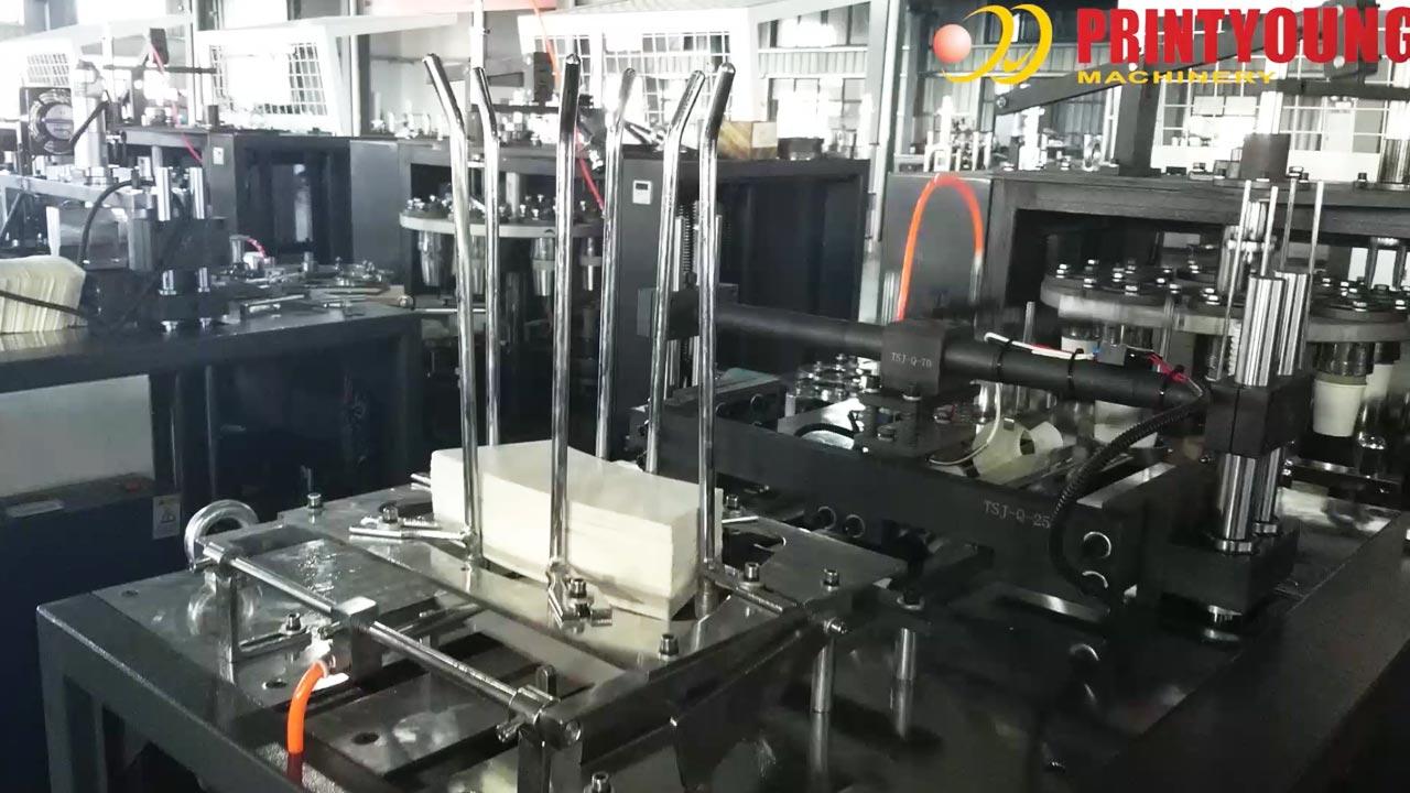 PRY-D Автоматическая машина для производства бумажных стаканов для горячих напитков и напитков