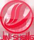 Shenzhen Jinsheng Garments Co., Ltd.