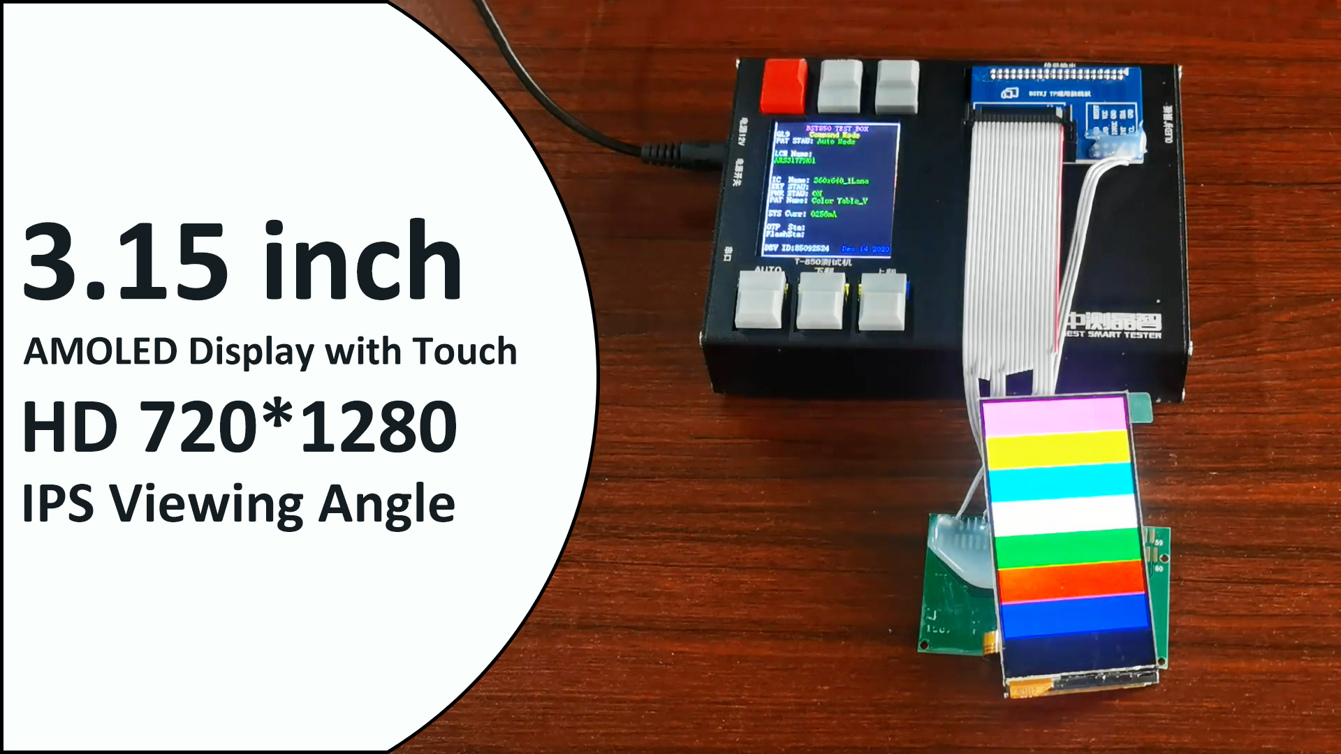 New Arrival--3.15 inch 720P AMOLED Display with Oncell Capacitive Touch Panel 720*1280 Color OLED Screen LCD Module Support Customize Cover Panel Display Modules Manufacturer toppoplcd