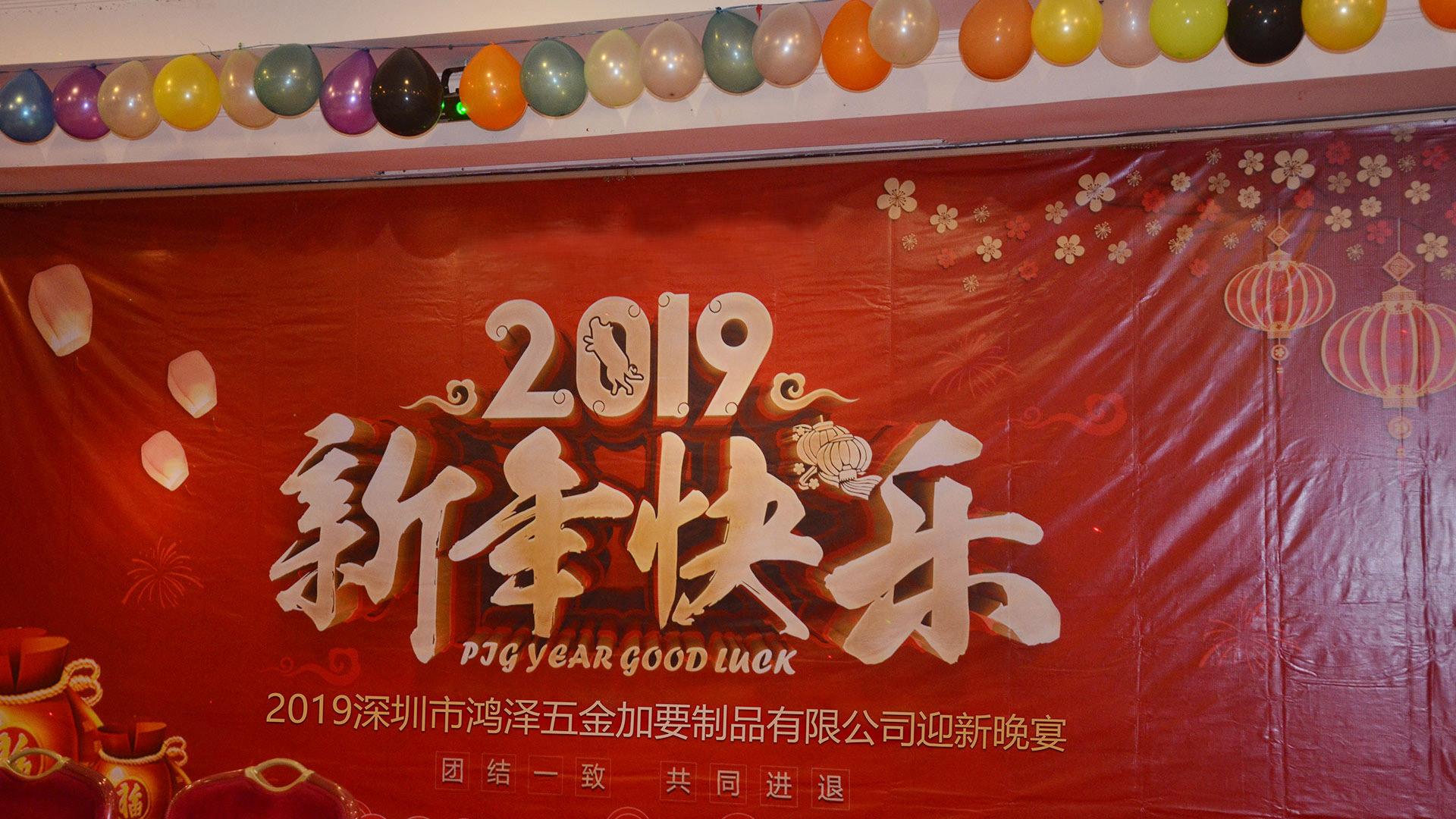 Celebração do final de 2019