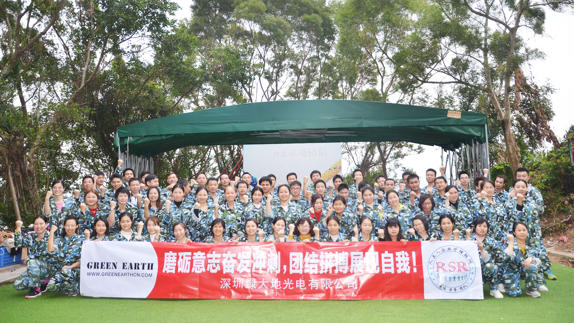Mid-2020 Team Building Activities