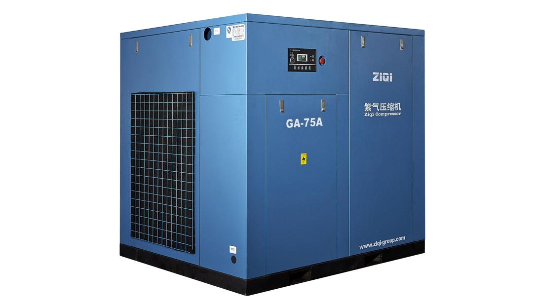 55~185kw Screw Air Compressor