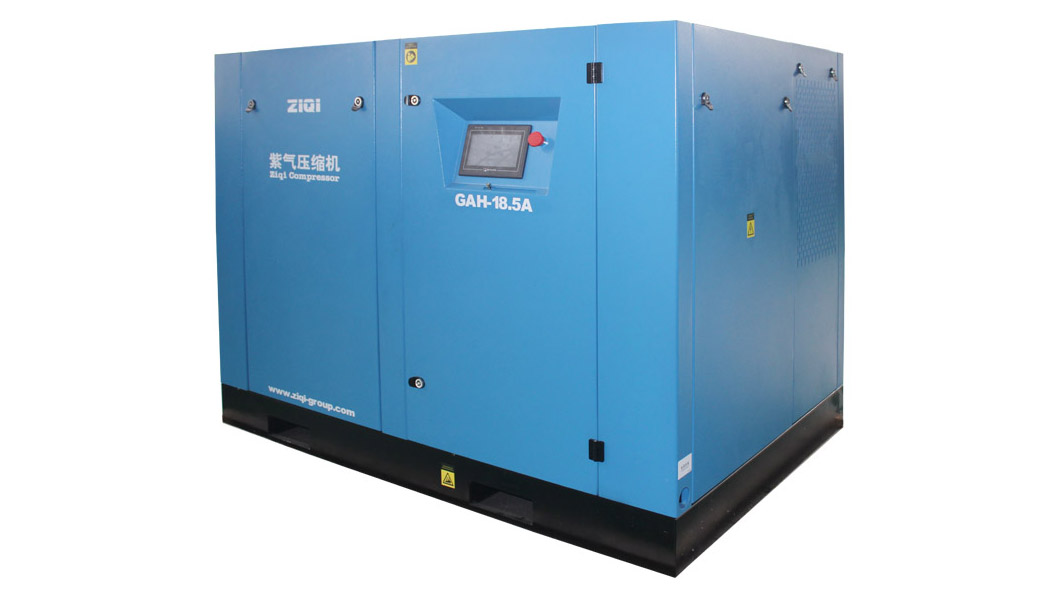 15~315kw High Pressure Air Compressor