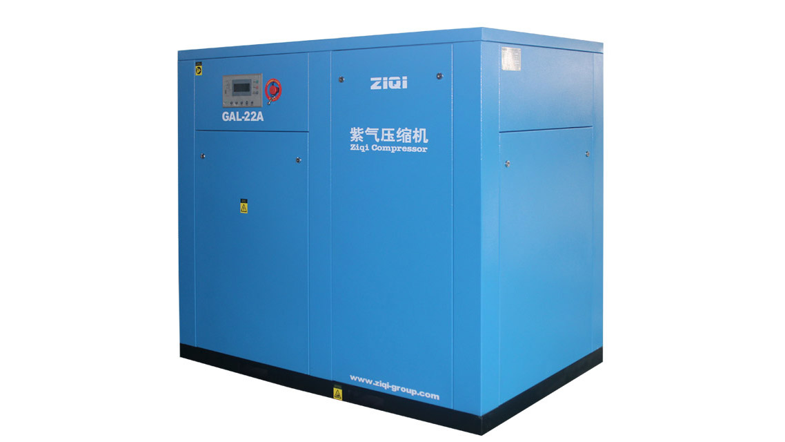 15~315kw Low Pressure Air Compressor