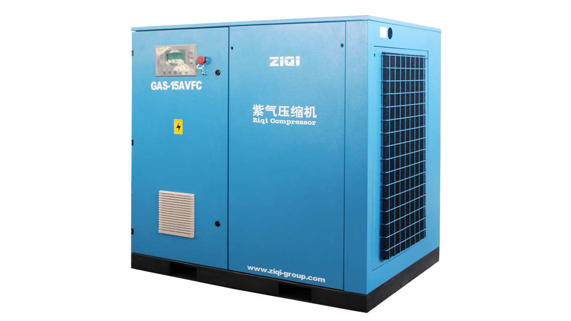 Compresseur d'air à vis VFC 7.5 ~ 45kw