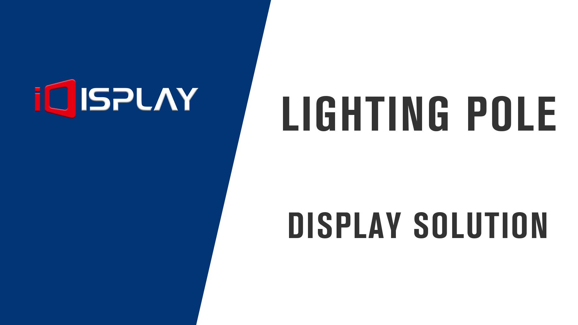 灯杆led显示屏解决方案介绍