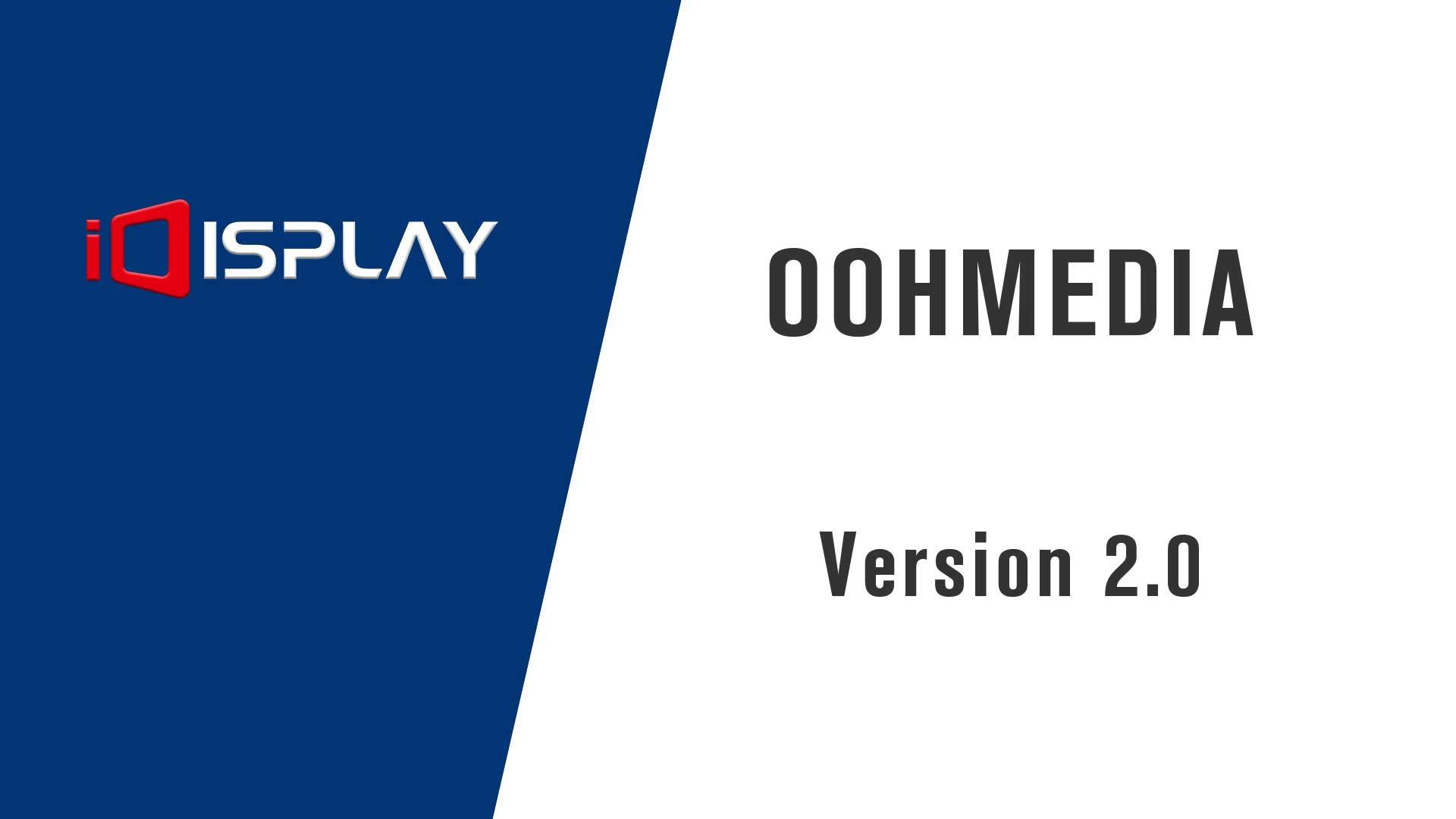 oohmediaのバージョン2.0を更新-屋外LEDディスプレイ