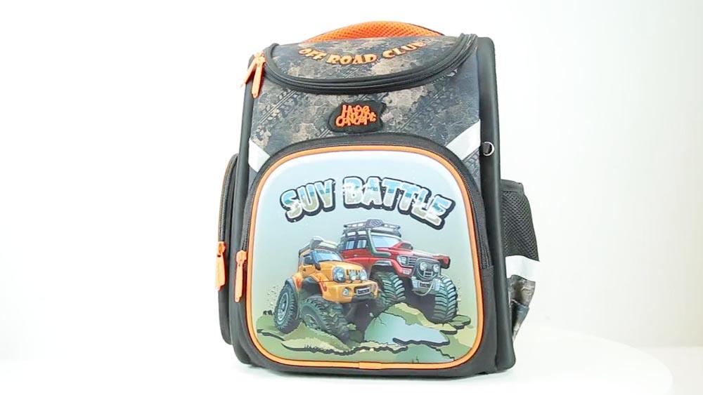 Custom 3d Cartoon Backpacks Supplier