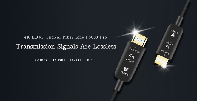 4K optical fiber HDMI cable P3000 Pro