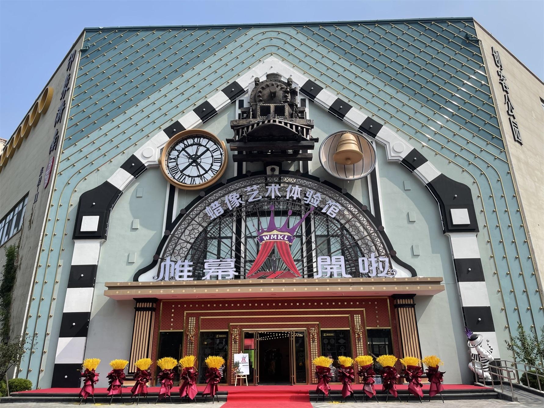 Weimukala (Jinan) Museo della cera è stato aperto per il processo, con chi vuoi scattare una foto?