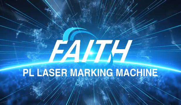PL100laser engraving 20W 30W 50W Raycus fiber laser marking machine| Faith
