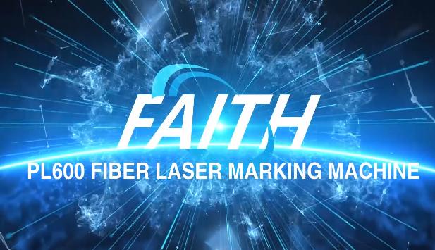 PL600 PORTABLE FIBER LASER GRGRAVING MATHILE MACHILE для металла | Вера
