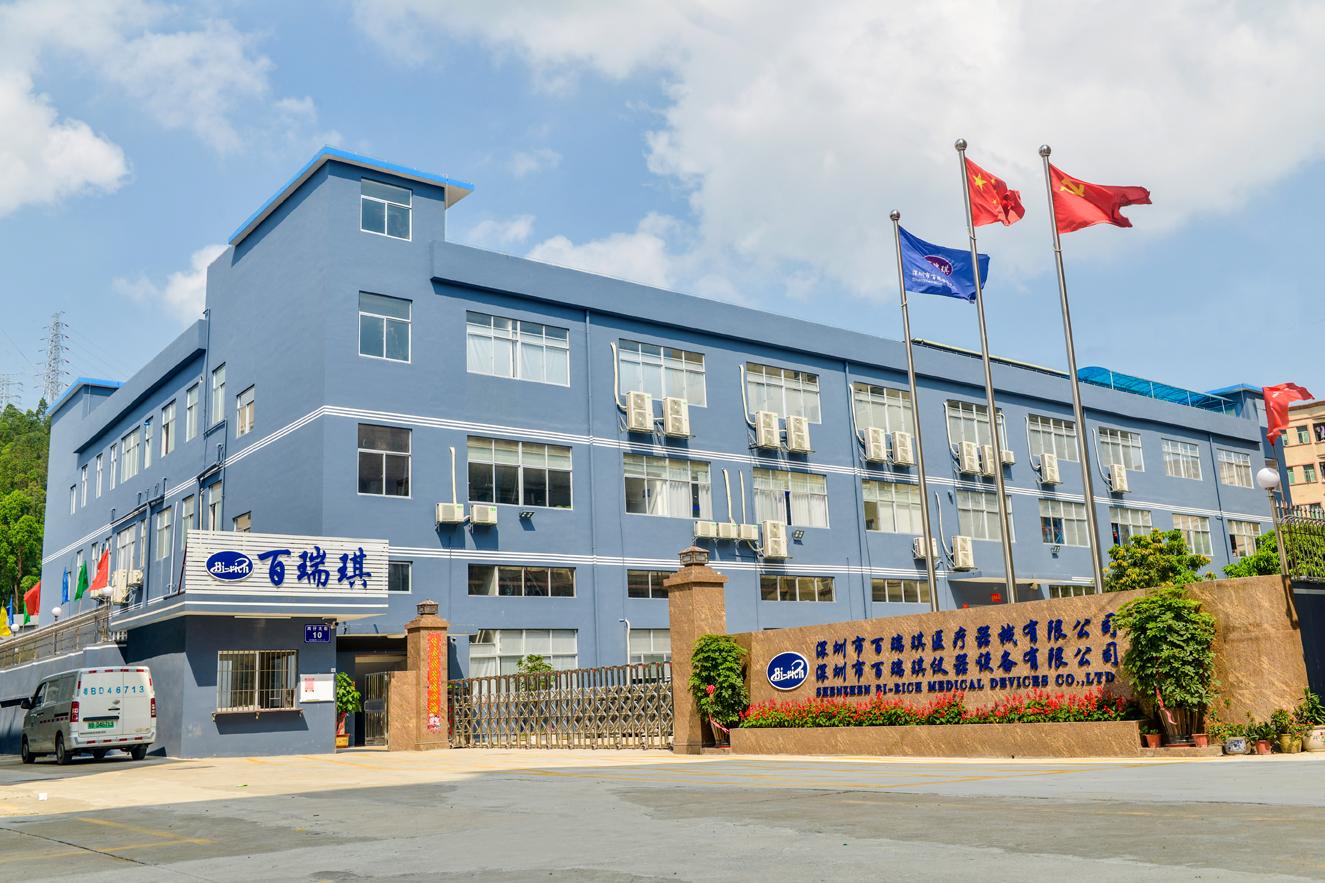 Giriş 2019 Yeni Fabrika Bi-zengin Tıbbi Şirket - Bi-zengin Tıbbi