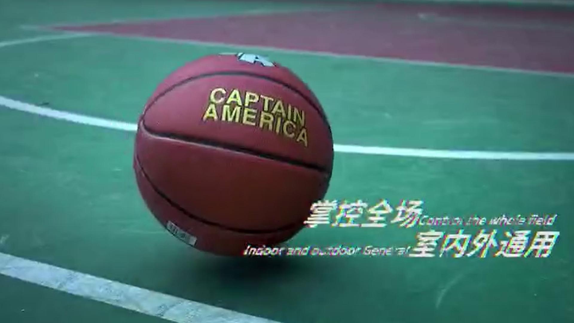 Высокое качество PU баскетбол
