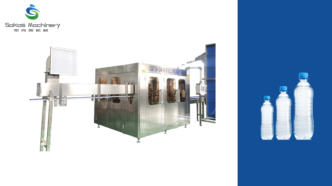 small water bottle filling machine production line