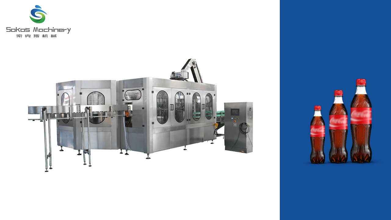 carbonated drinks filling machine production line