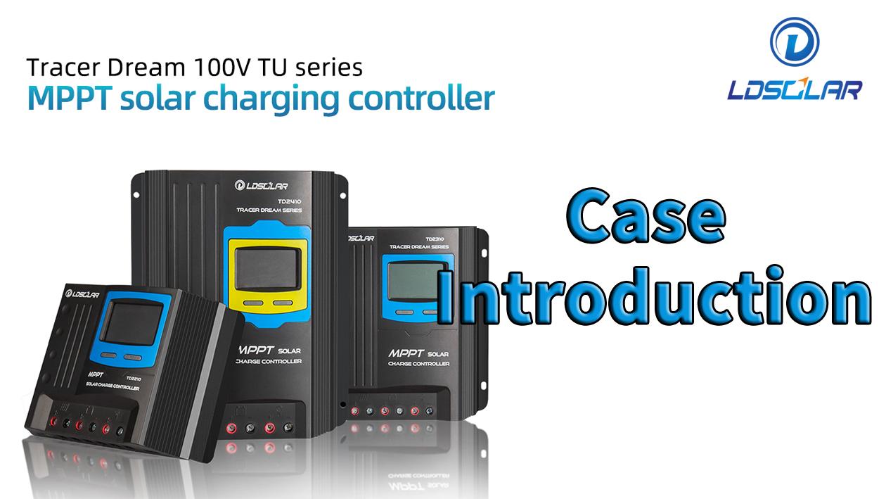 Ldsolar MPPT charge controller TD100V mppt solar controller