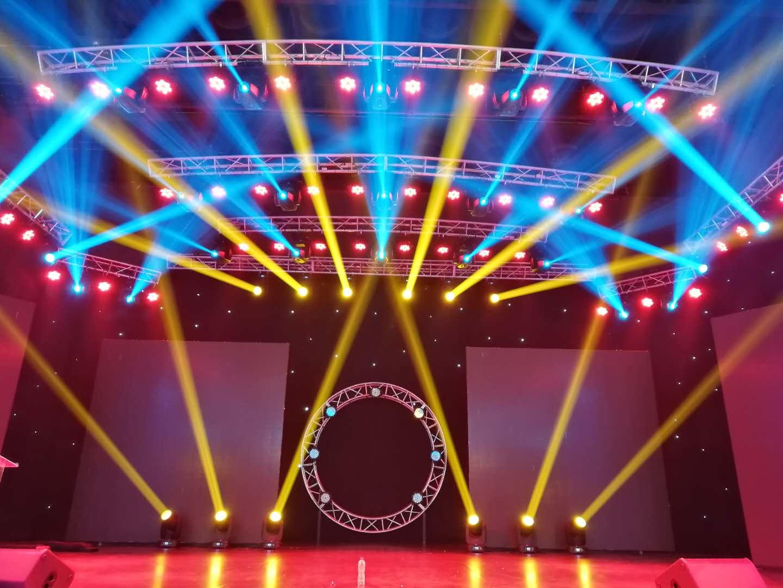 Best TV station studio Factory- Yellow River Lighting