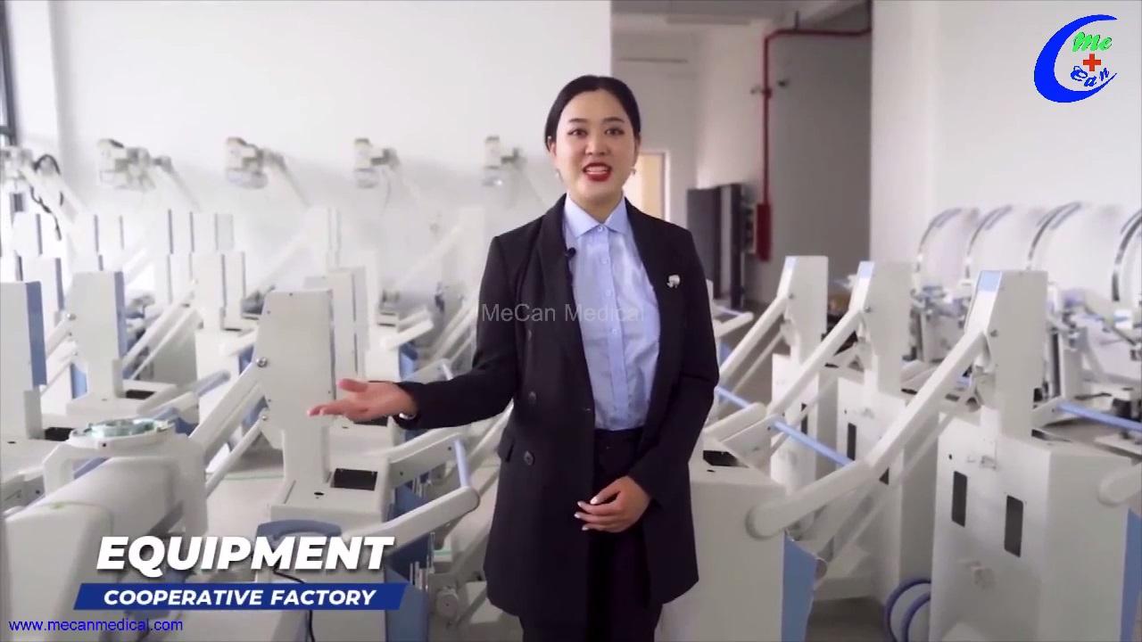 الصين ميكان آلة الأشعة السينية الطبية المصنعين MECAN الطبية