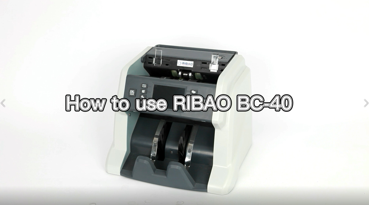 Operation video of BC-40 mix bill counter