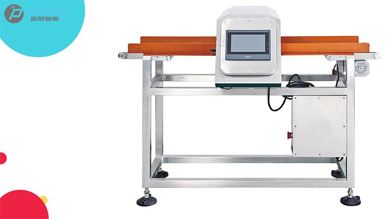 เครื่องตรวจจับโลหะมืออาชีพสำหรับอาหารความเร็วสูงและผู้ผลิตเครื่องตรวจจับโลหะความไวสูง