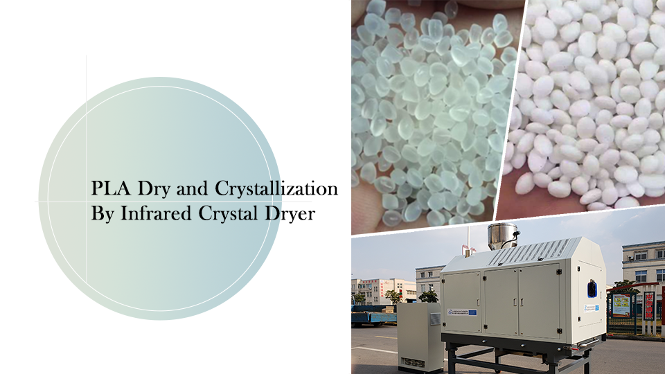 PLA Dry and Crystallization by Infrared crystal dryer