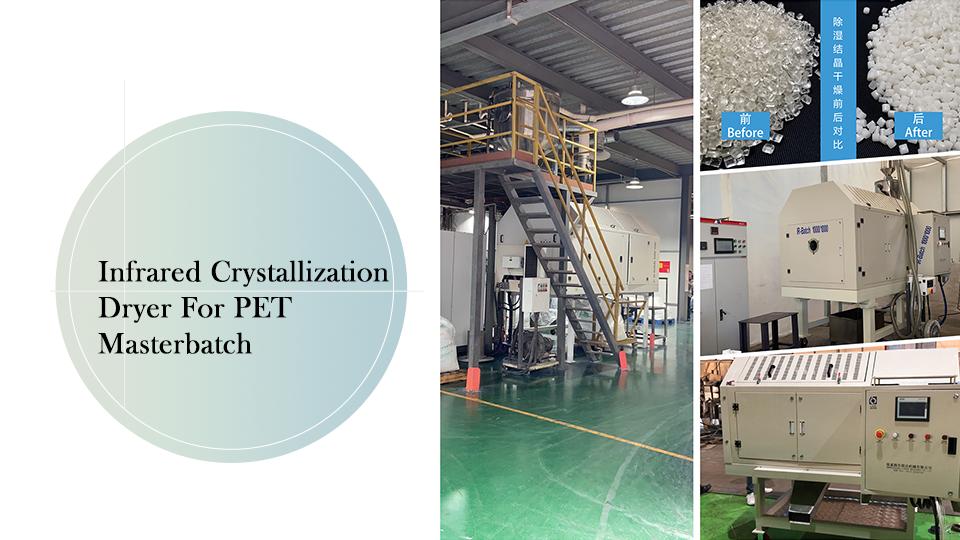 Secador de cristalização infravermelho para masterbatch de estimação