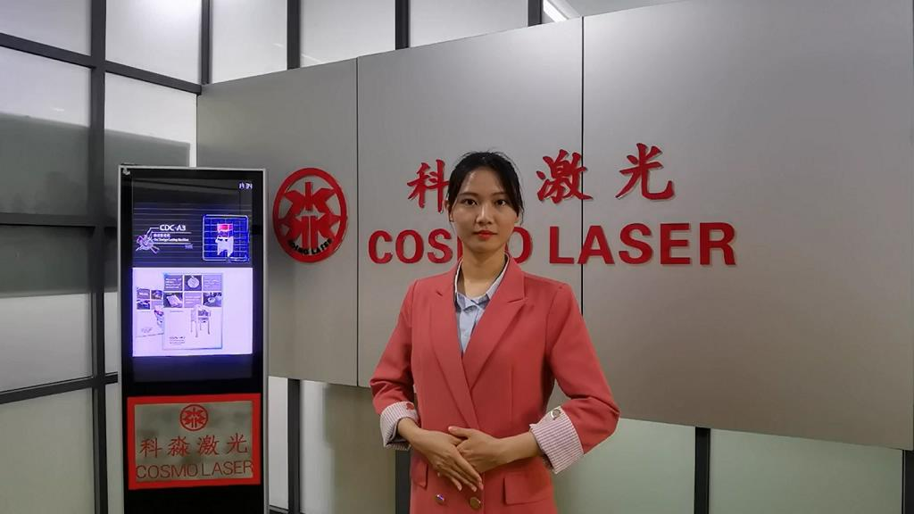 Intro zum Cosmo Laser Sales Manager Shirley