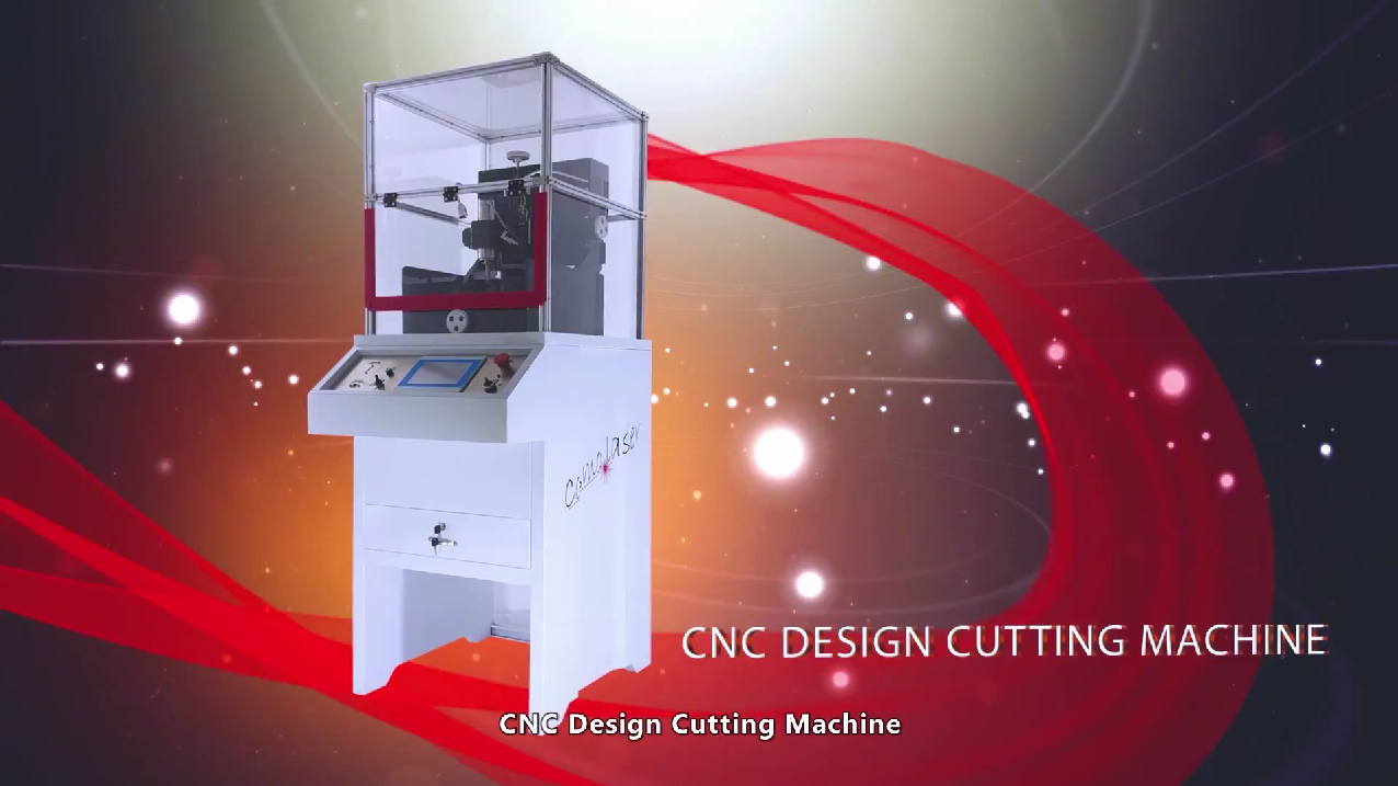 CNC تصميم آلة التصميم مقدمة | كوزمو ليزر