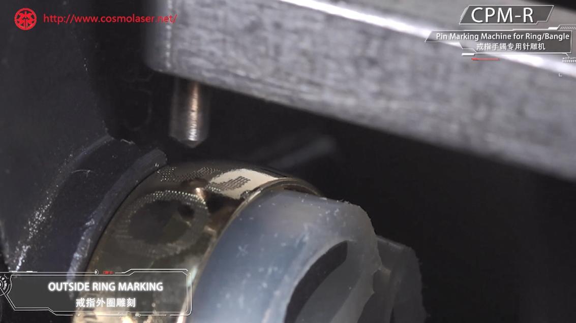 นอกวงแหวนเครื่องหมายโดย Cosmo Pin Marking Machine (รุ่น: CPM-R)