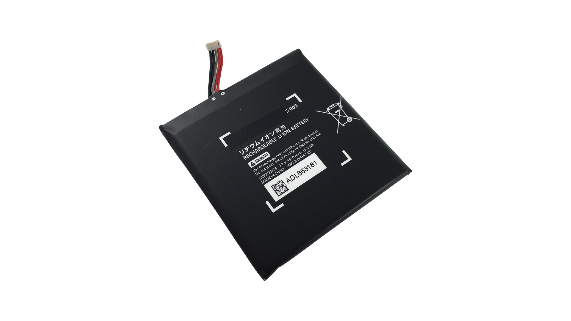 Nintendo Switch og Lite Console Li-Ion Power Bank Genoplad batteri