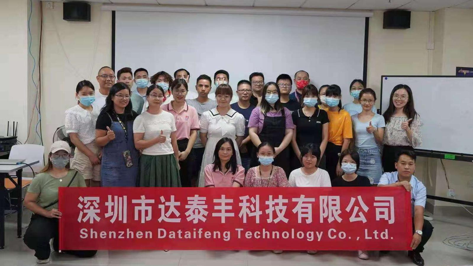 Shenzhen DataFeng Technology Co., Ltd. participó en la foto de graduación de capacitación técnica.