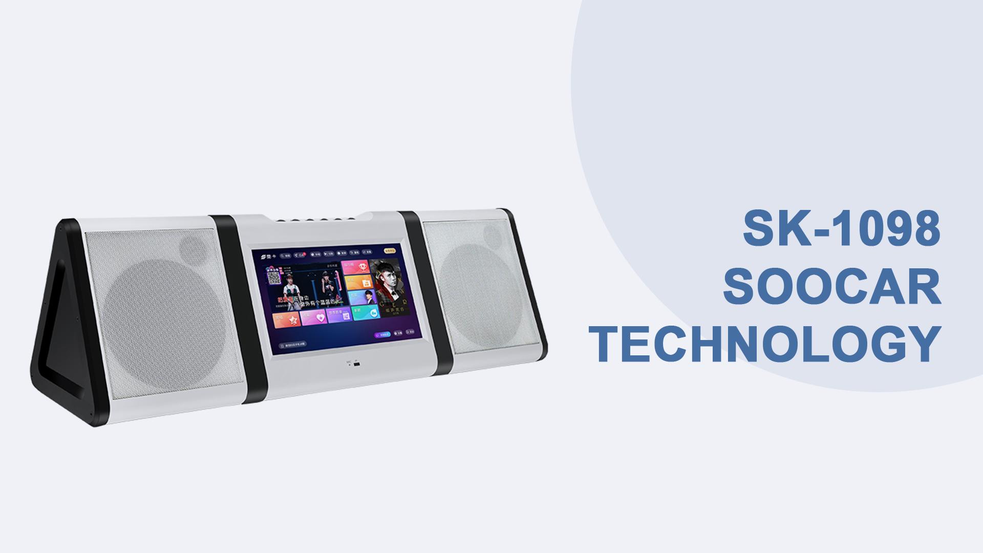 SOOCAR Technology المحمولة مجموعة الكاريوكي مع المواد البلاستيكية SK-1098